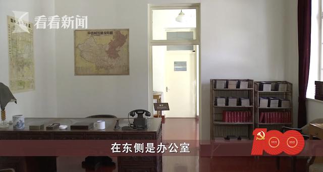 香山革命纪念地4.png