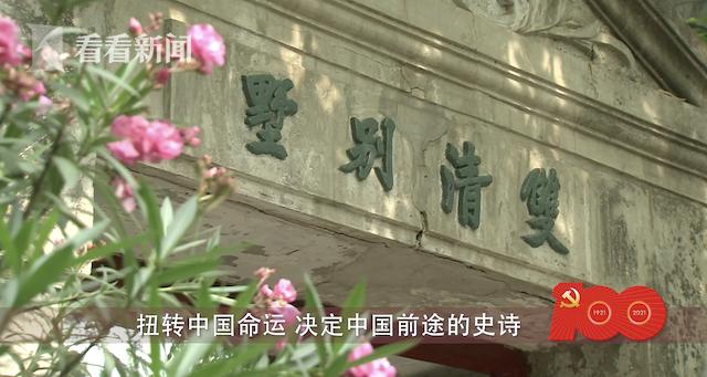 香山革命纪念地6.png