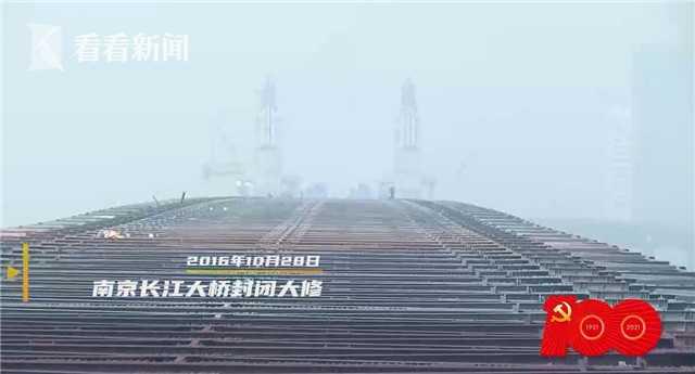 2016年10月28日 南京长江大桥封闭大修