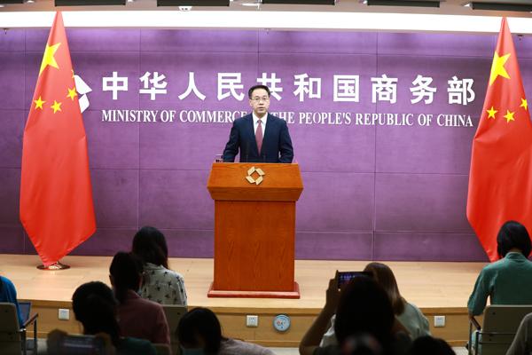 6月3日 中国商务部新闻发布会现场