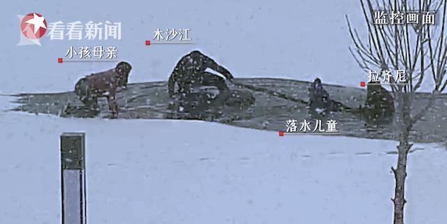 《【金牛3平台官网】视频|双手保持托举姿势...拉齐尼为解救落水儿童牺牲》