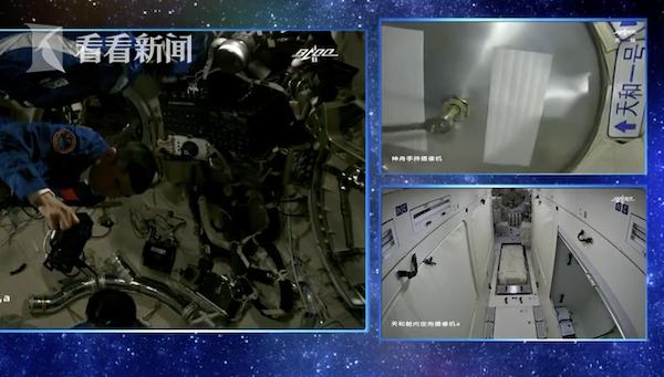 《【金牛3品牌】视频|历史性时刻!中国人首次进入了自己的空间站》