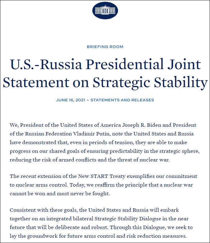 联合声明截图 来源:白宫官网