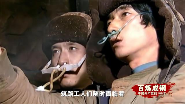 第70集《青藏铁路》0607播出版输出_20210622205346_副本.jpg