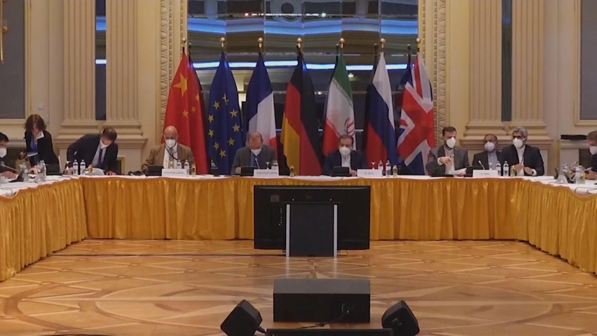 奥地利维也纳 伊核协议相关方第六轮会谈