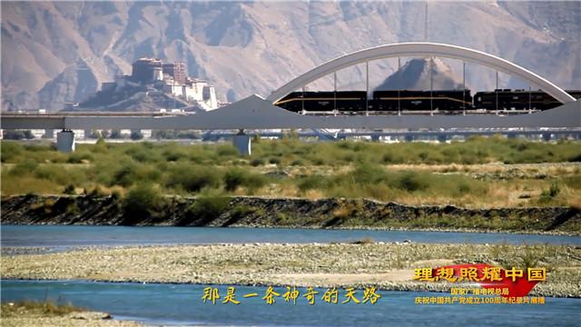 第70集《青藏铁路》0607播出版输出_20210622205435_副本.jpg