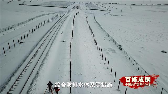 第70集《青藏铁路》0607播出版输出_20210622205312_副本.jpg