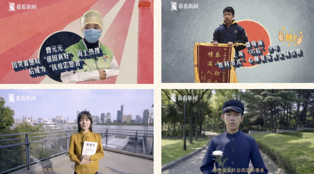 正能量上海青年