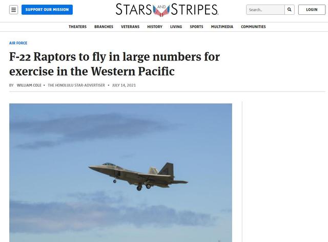美国《星条旗报》网站截图