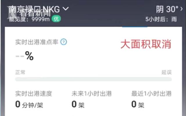 南京1.png