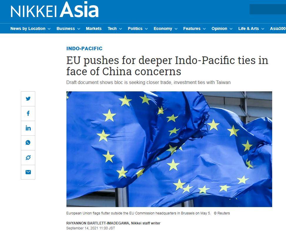 《日经亚洲》报道截图
