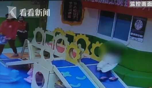 视频|女童早教中心摔骨折!家长想要个道歉,对方却…