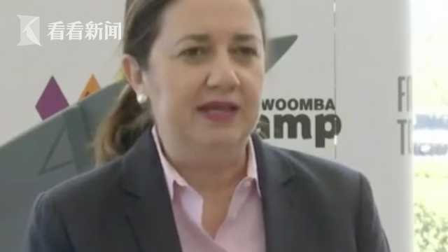澳大利亚昆士兰州州长 帕拉什丘克