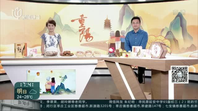 """城事晚高峰:有爱常伴,时光不老!  """"准寿星""""张淑芳:重阳节里迎来百岁生日"""
