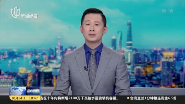上海推动智慧驾培新模式  VR学车计入学时