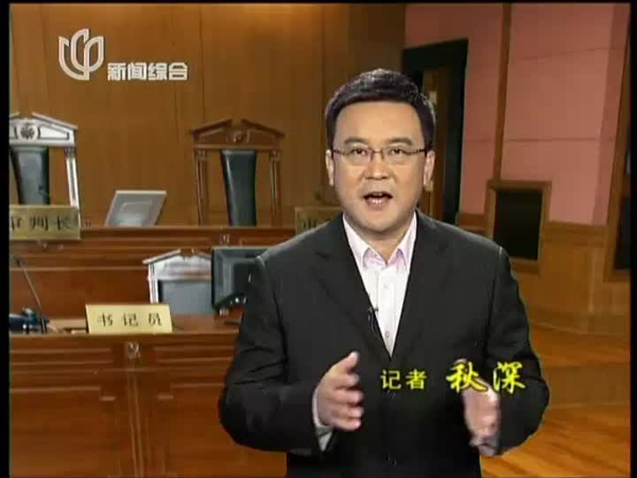 古桥失踪之谜(20121208庭审纪实)