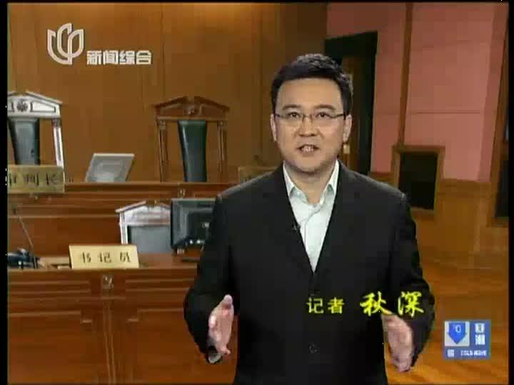 """揭秘""""打工仔""""血战""""黑社会""""(20121222庭审纪实)"""