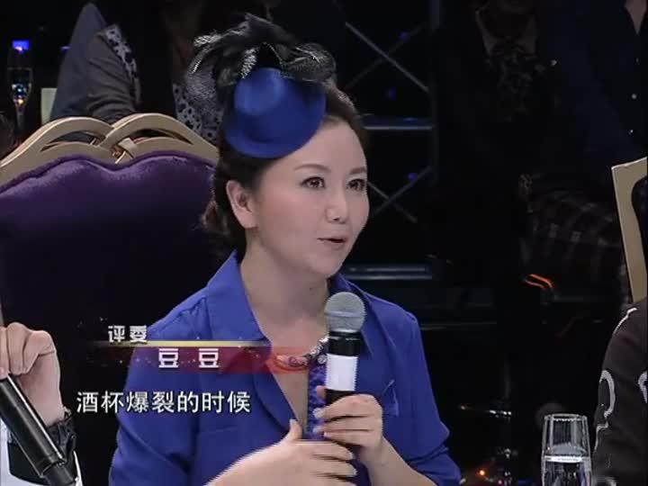 魔法偶像第七期评委点评郭柏辰