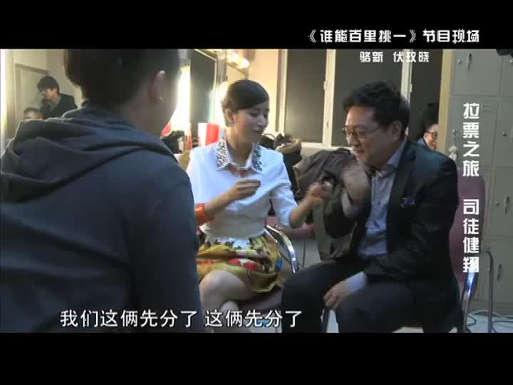 魔法偶像第十二期四强回顾:林坤毅