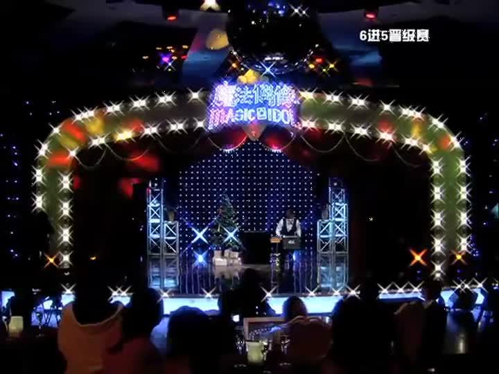 魔法偶像第十期林坤毅:梦幻圣诞节