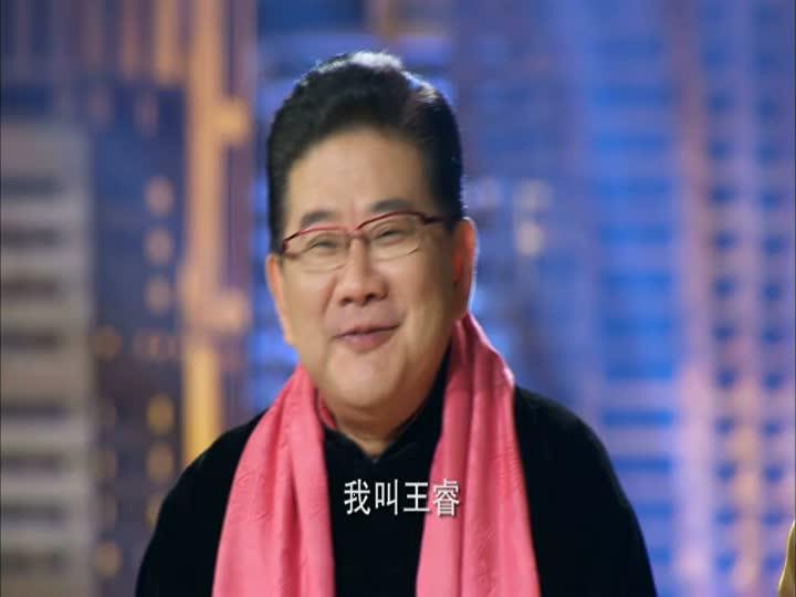 顶级厨师人物介绍-王睿