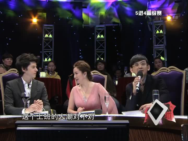 魔法偶像第十一期林坤毅:街头魔术(2)