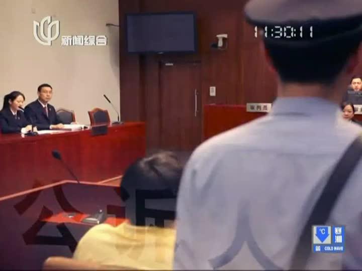 被损坏的紫砂壶(20130218庭审纪实)