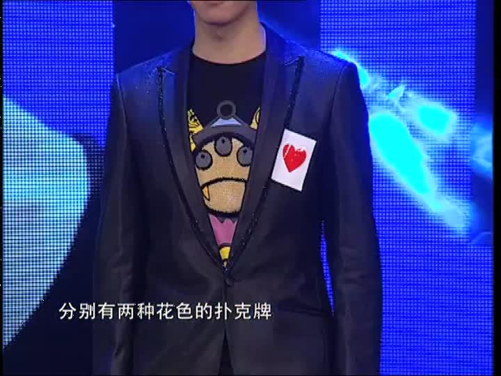 魔法偶像第十三期总决赛:周宇P