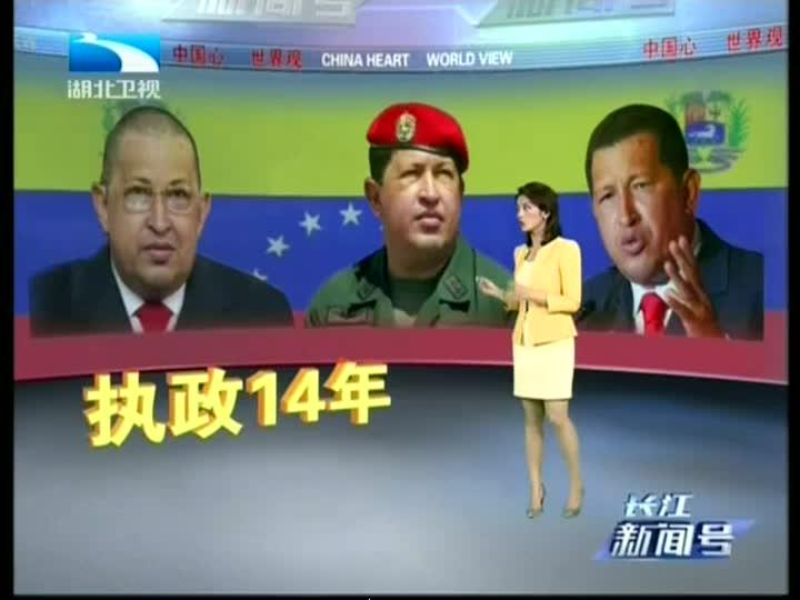视频:政坛