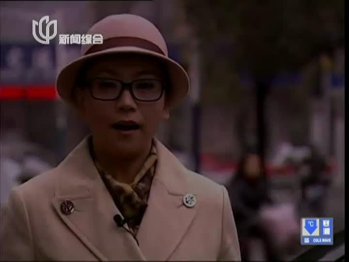 《东方110》20130301:迷失的青春
