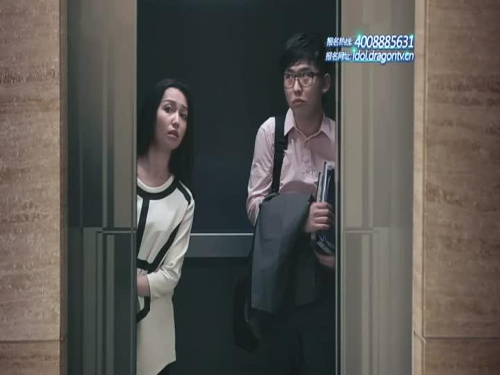 中国梦之声-电梯篇