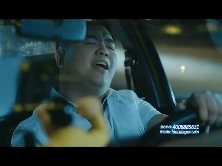 中国梦之声-出租车篇
