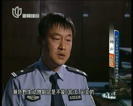 """东方110:打入""""藏宝楼""""(1)"""
