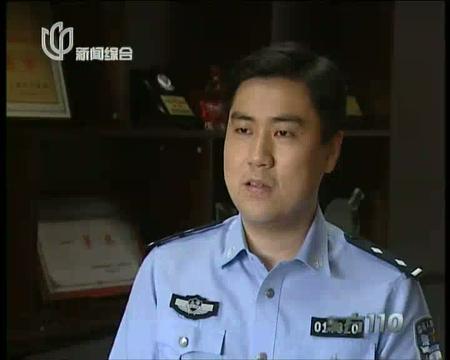 东方110:假币犯罪团伙