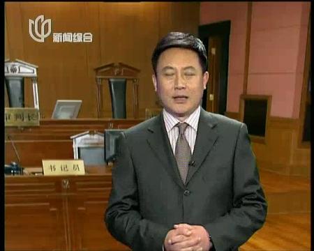 祸起野泳(20121103庭审纪实)