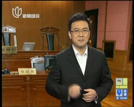 生死时速(20121229庭审纪实)