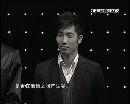 魔法偶像第八集7进6待定淘汰战公布晋级名单2