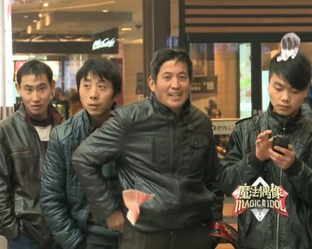 魔法偶像第十一期司徒健翔:街头魔术