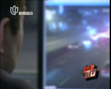 《东方110》20130220:雪夜劫案