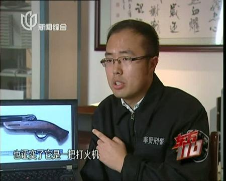 《东方110》20130222:金店惊魂
