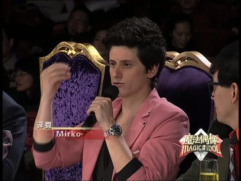 魔法偶像第十三期总决赛:评委点