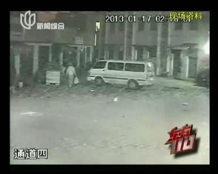 《东方110》20130322:窃案迷云
