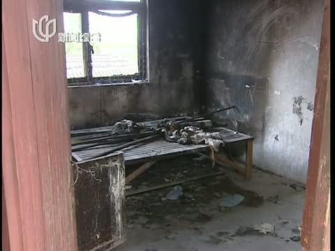 《东方110》20130515:罪恶之火