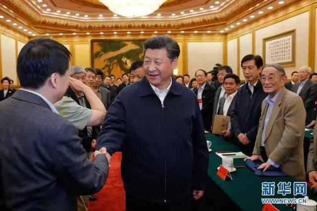图为:2016年5月17日,中共中央总书记、国家主席、中央军委主席习近平在北京主持召开哲学社会科学工作座谈会并发表重要讲话。