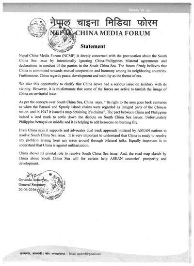 尼泊尔—中国媒体论坛秘书长戈芬达·阿茶雅: