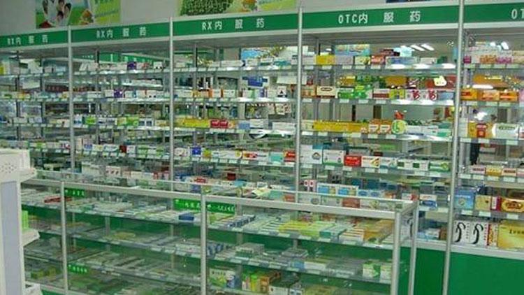 上海:首批654家药店 承诺24小时服务|看看新闻