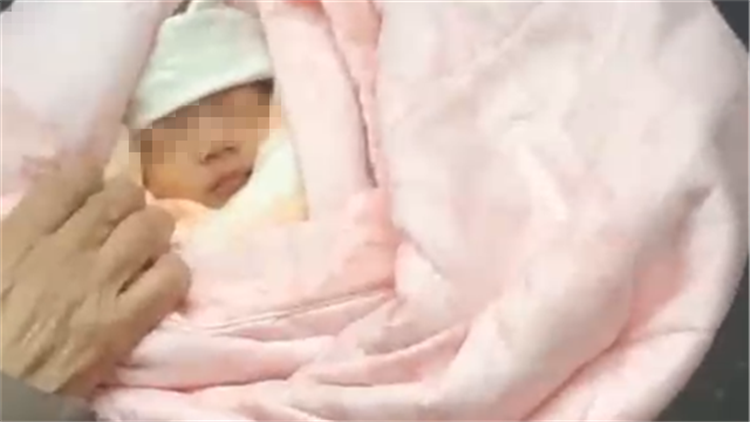 女婴出生5天遭遗弃