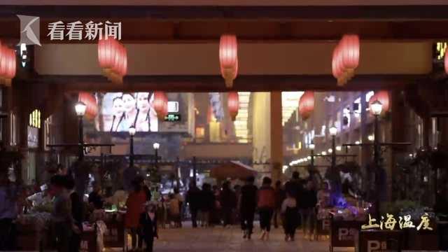 上海援建的泽普夜市