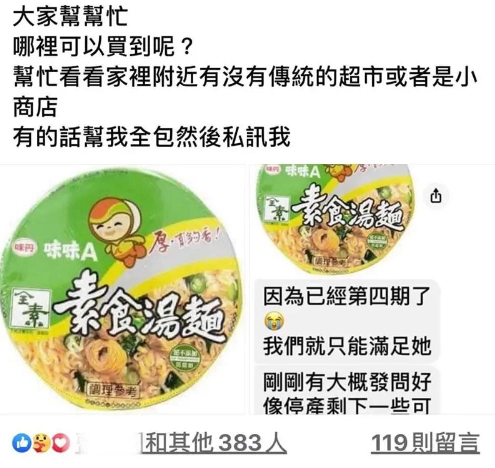 WeChat 截圖_20200604111644.png